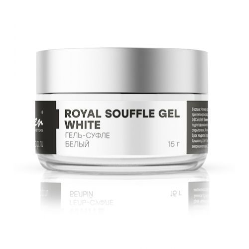 In'Garden, Гель-суфле Royal Souffle gel white (15 г)