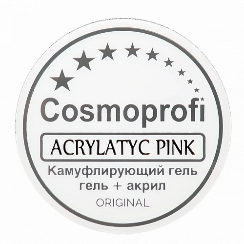 Cosmoprofi, Acrylatic Pink (15 г)