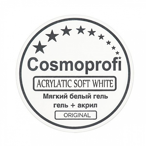Cosmoprofi, Acrylatic Soft White (15 г)